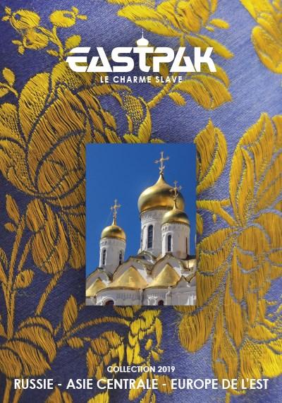 Collection 2019 - 2019 - Russie - Asie centrale - Europe de l'Est