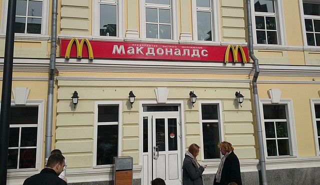 Moscou Amslav-Macdo-