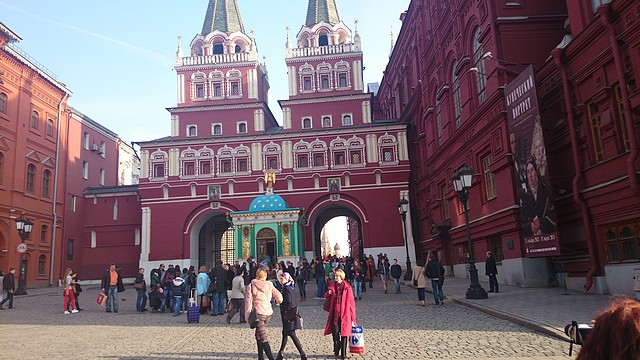 moscou-Place rouge-eductour -Amslav-