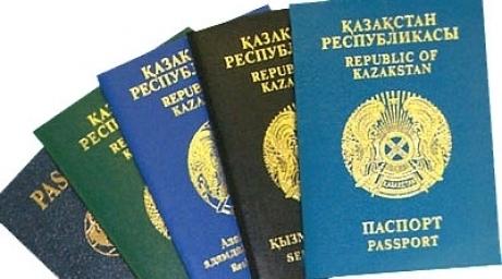 Kazakhstan-visa