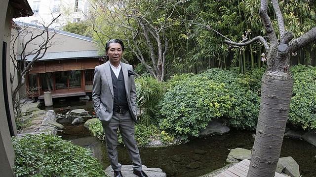 maison kenzo-asie pacifique dans votre ville
