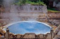 Xiake -taiwan-source thermale