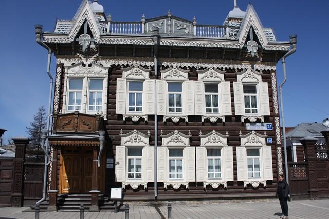 Irkutsk datant