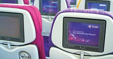 thai-airways-mobile-3