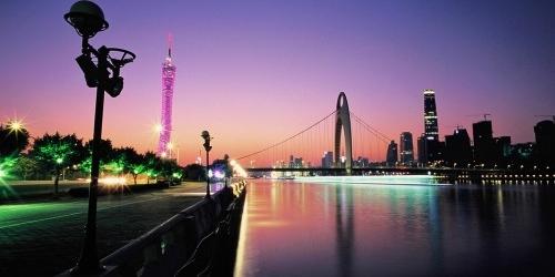 Chine: Canton