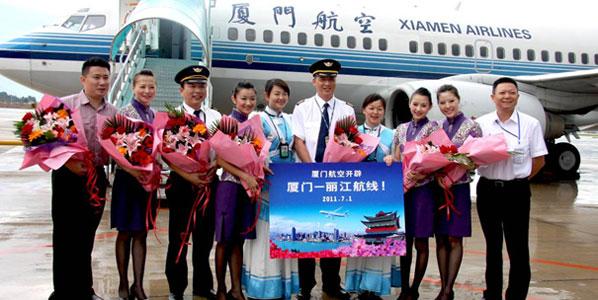 xiamen-airlines-lijiang-xiamen-1
