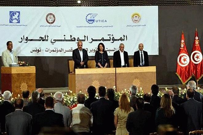 prix-nobel-de-la-paix-2015-tunisie-