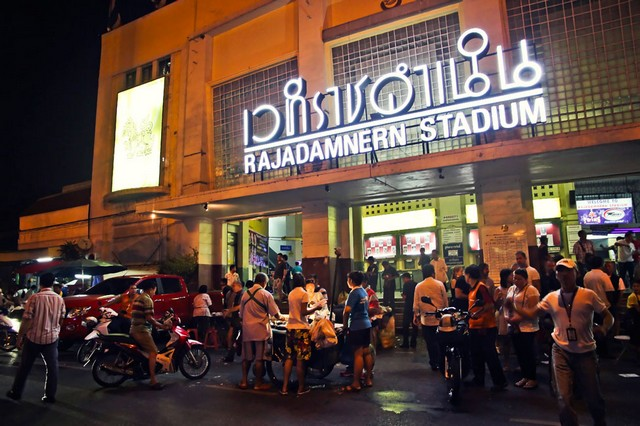 Rajdamnoen Stadium