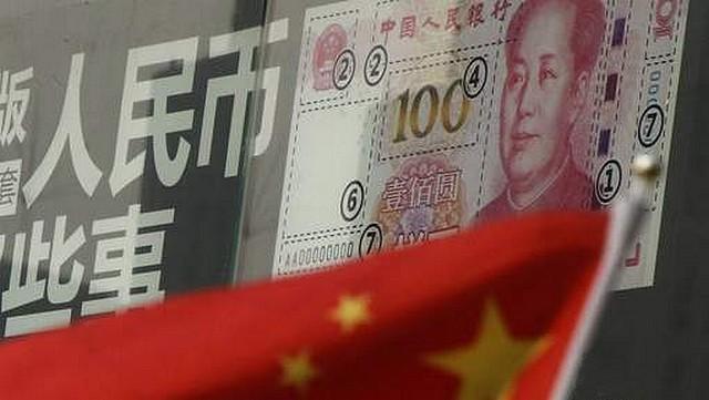 chinois Anbang-insurrance
