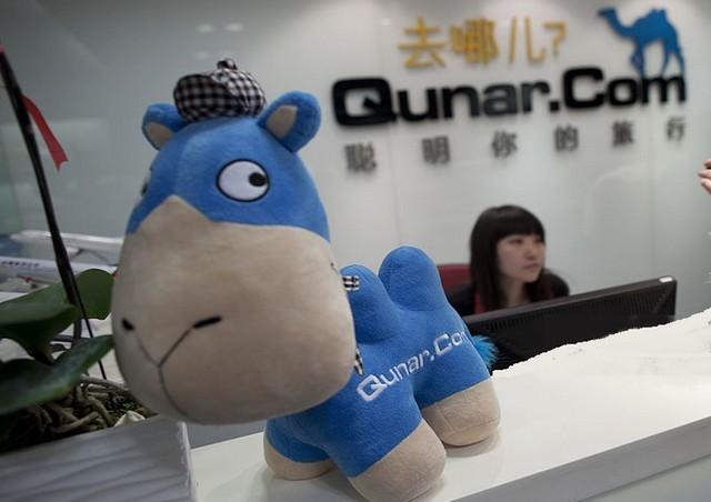 qunar-agence en ligne chine