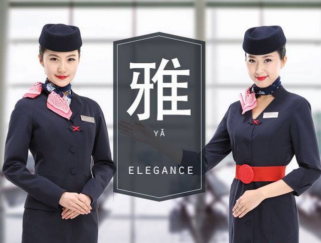 China Eastern Airlines ambitions 1