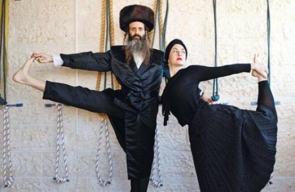 Yoga Arava Festival : Israël se plie en quatre
