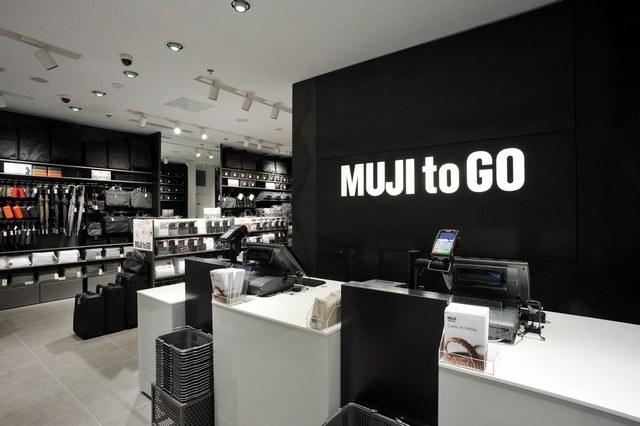 les magasins muji se lancent dans l h tellerie. Black Bedroom Furniture Sets. Home Design Ideas