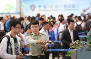 Pourquoi les chinois veulent des aéroports européens ?
