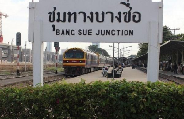 La Thaïlande file le train à la Chine