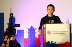 Alibaba devrait bientôt devenir actionnaire du Club Med