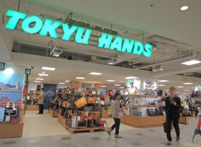 Tokyo Shopping Tourism Instructions for Use | LaQuotidienne fr